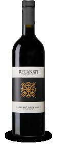 בקבוק יין אדום- רקנאטי קברנה סוביניון מסדרת גליל עליון