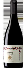רקנאטי ביתוני - יין אדום מסדרת הגפנים הקדומות