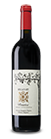 בקבוק יין אדום - רקנאטי קברנה סוביניון רזרב